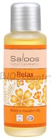 SALOOS Masážní olej Relax